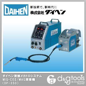 ダイヘン デジタルインバーター制御式MIG・CO2/MAG自動溶接機 三相200V (DP-350) ダイヘン 溶接機 半自動溶接機