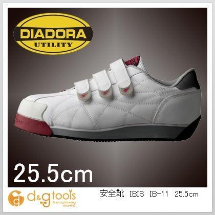 ディアドラ 安全靴 IBIS 25.5cm (IB-11)