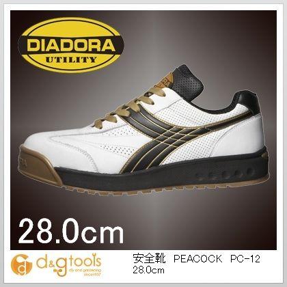 ディアドラ 安全靴 PEACOCK 28.0cm (PC-12 )