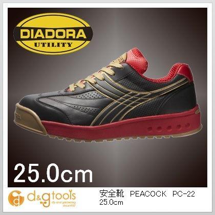 ディアドラ 安全靴 PEACOCK 25.0cm (PC-22)