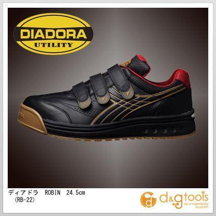 ディアドラ ROBIN マジックテープ式安全靴 ブラック&ゴールド 24.5cm (RB-22)