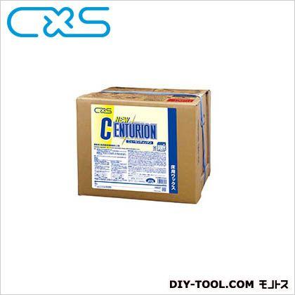 シーバイエス 樹脂ワックスニューセンチュリアン 18L 3627 1ケース