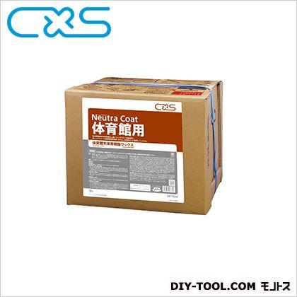 シーバイエス 樹脂ワックス ニュートラコート体育館用 18L (3411526) 1ケース