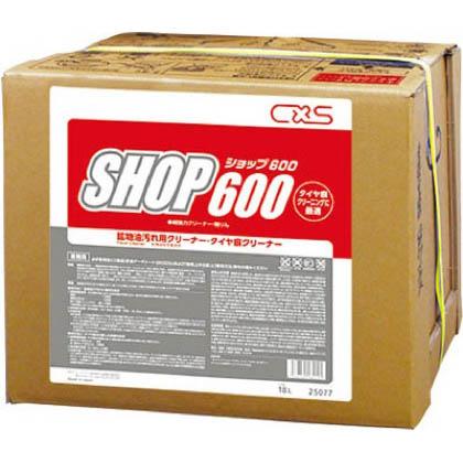 タイヤ痕用�クリーナー シー�イエス �買得 鉱物油タイヤ痕用クリーナー ショップ600 洗浄剤 1個 25077 �料無料カード決済�能