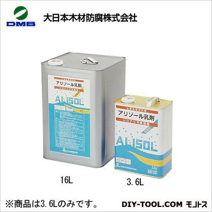 アリゾール アリゾール 乳剤  3.6L