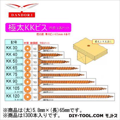 ダンドリビス 極太KKビス 徳用箱 (太)5.8mm×(長)65mm (448-D-31) 1300本