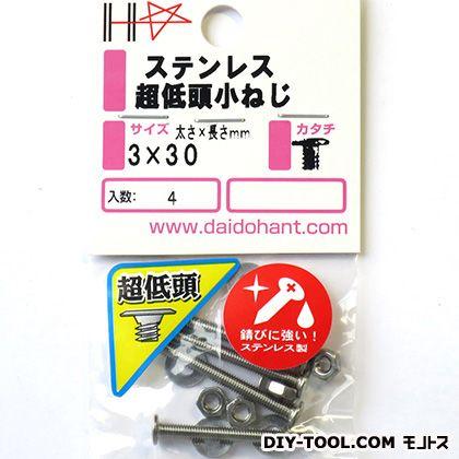 注文後の変更キャンセル返品 ダイドーハント 安心と信頼 HP ステンレス超低頭小ネジ 3×30 シルバー 10185981 4本入