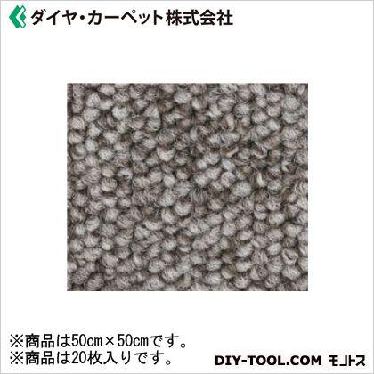 ダイヤカーペット 接着剤付タイルカーペット 1117SL 50cm×50cm (CT-1100SL) 20枚/ケース