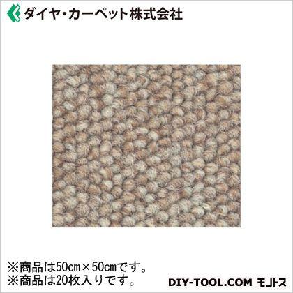 ダイヤカーペット 接着剤付タイルカーペット 1162SL 50cm×50cm CT-1100SL 20枚/ケース