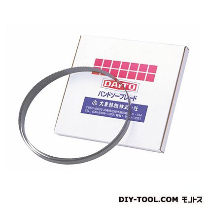 大東精機 バンドソーブレード(鋸刃) (DX6250X54(50)X1.6X4/6)