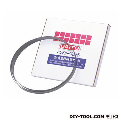 大東精機 バンドソーブレード(鋸刃) (DL6250X54(50)X1.6X2/3)
