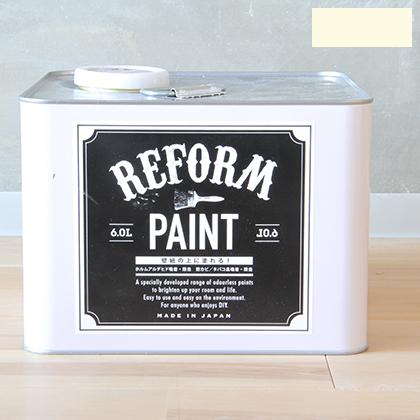 DIY FACTORY リフォームペイント 壁紙の上に塗れる水性塗料 アイボリー 6L