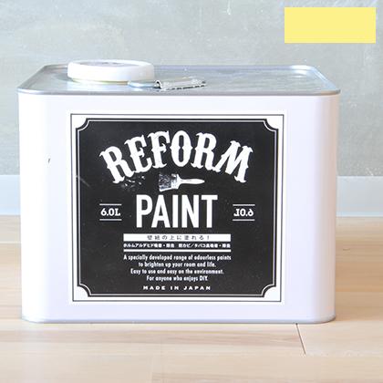 DIY FACTORY リフォームペイント 壁紙の上に塗れる水性塗料 パステルイエロー 6L