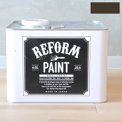 DIY FACTORY リフォームペイント 壁紙の上に塗れる水性塗料 アイビーブラウン 6L