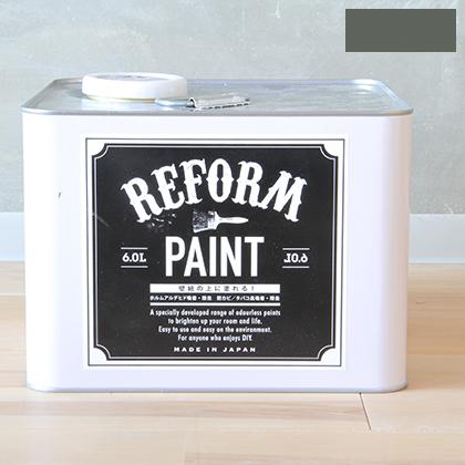 DIY FACTORY リフォームペイント 壁紙の上に塗れる水性塗料 グレー 6L