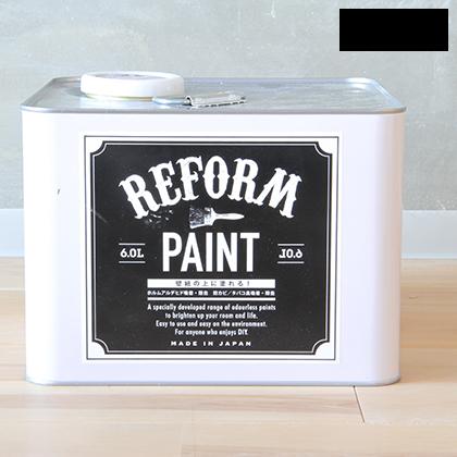 DIY FACTORY リフォームペイント 壁紙の上に塗れる水性塗料 ヨーロピアンブラック 6L