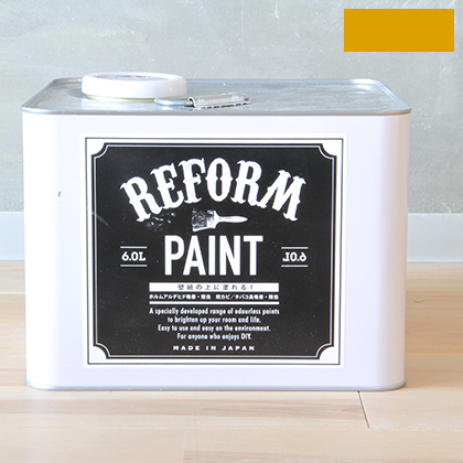 DIY FACTORY リフォームペイント 壁紙の上に塗れる水性塗料 マリーゴールド 6L