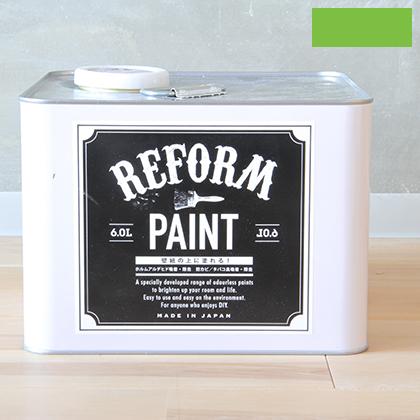 DIY FACTORY リフォームペイント 壁紙の上に塗れる水性塗料 スプリンググリーン 6L