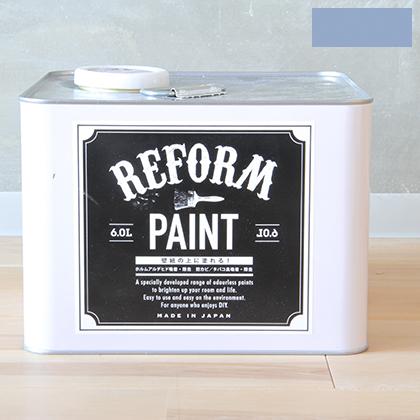 DIY FACTORY リフォームペイント 壁紙の上に塗れる水性塗料 ラベンダーモーブ 6L