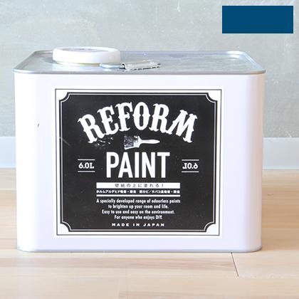 DIY FACTORY リフォームペイント壁紙の上に塗れる水性塗料 ヨーロピアンブルー 6L