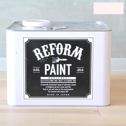DIY FACTORY リフォームペイント 壁紙の上に塗れる水性塗料 ペールピンク 6L