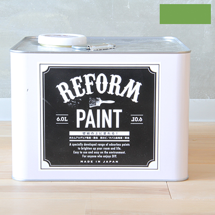 DIY FACTORY リフォームペイント 壁紙の上に塗れる水性塗料 宇治色 6L