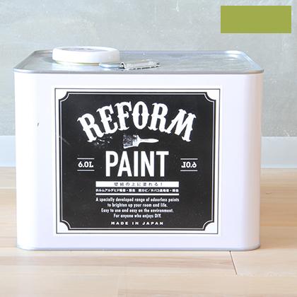 DIY FACTORY リフォームペイント 壁紙の上に塗れる水性塗料 うぐいす色 6L