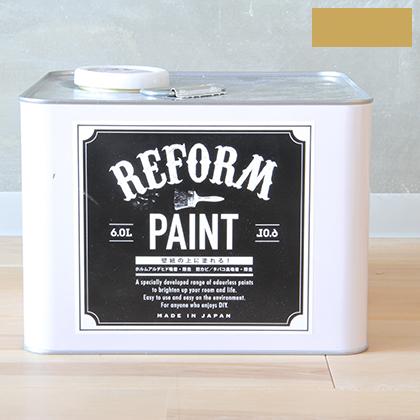 DIY FACTORY リフォームペイント 壁紙の上に塗れる水性塗料 たいしゃ色 6L
