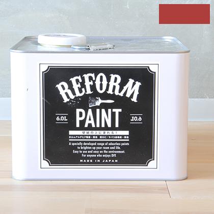 DIY FACTORY リフォームペイント 壁紙の上に塗れる水性塗料 朱赤 6L