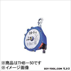 遠藤工業 ツールホースバランサー 3.5-5.0kg 1.3m (THB50)