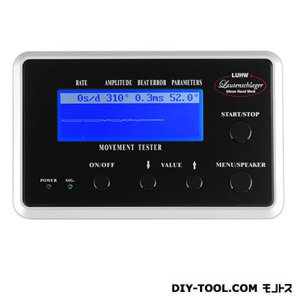 LUHW 自動巻き時計測定器 LU11000BK