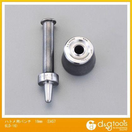 ハトメ用パンチ 16mm (EA576LD-16)