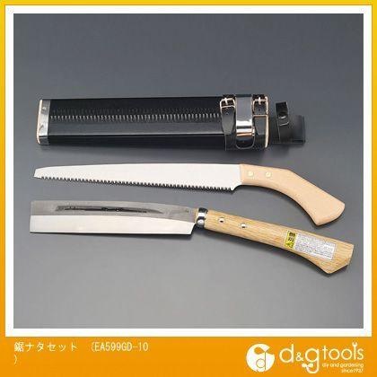 鋸ナタセット (EA599GD-10)