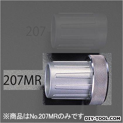 """銅管リーマー(ラチェット式) 1/8""""-1"""" (EA207MR)"""