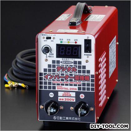 ※法人専用品※エスコ(esco) [200V]インバーター溶接機 160x420x280mm EA315HL
