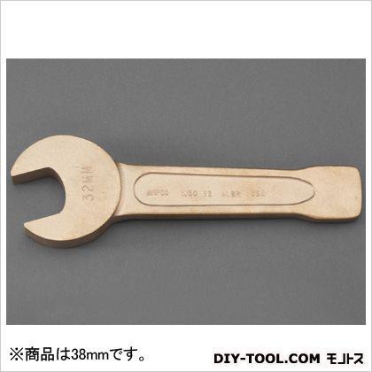 打撃スパナ(ノンスパーキング) 38mm (EA642LE-138)