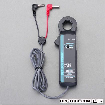[デジタルマルチテスター用]クランプ式電流センサー (EA707D-80)