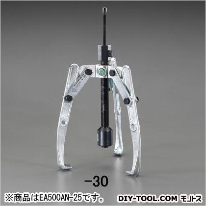 エスコ/esco 油圧式プーラー 250mm EA500AN-25