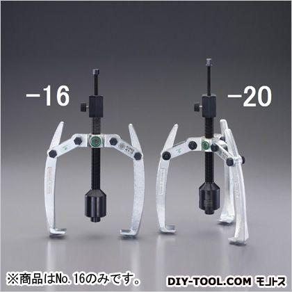 エスコ/esco 油圧式プーラー 160mm EA500AM-16
