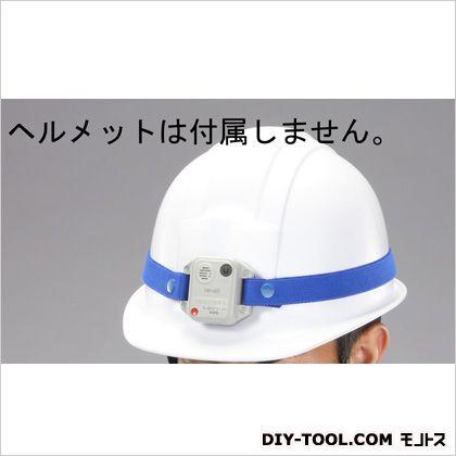 高圧活線接近警報器(ヘルメット取付型/60Hz) 本体:52(W)×16(D)×40(H)mm (EA707DW-4)