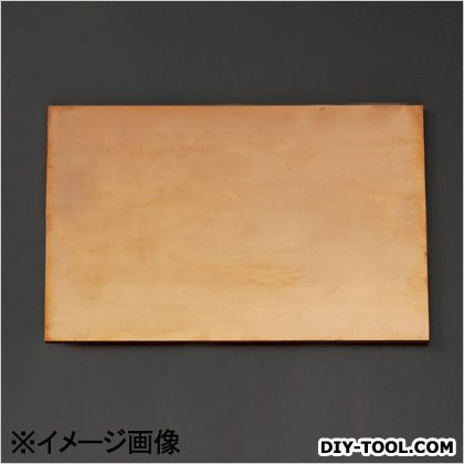 銅板 600x300x5mm (EA441VA-54)
