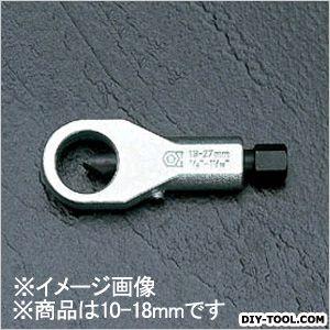 ナットスプリッター 10-18mm (EA586K-1)