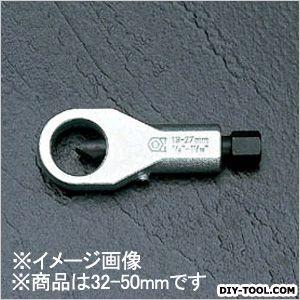 ※法人専用品※エスコ(esco) ナットスプリッター 32-50mm EA586K-4