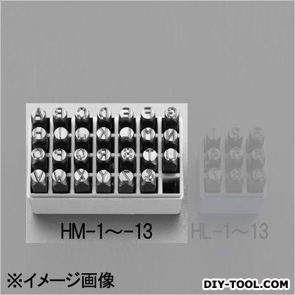 英字刻印セット 9.5mm (EA591HM-9)