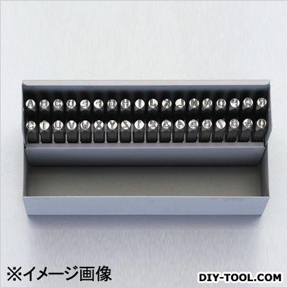 英字・数字刻印セット 6.4mm (EA591HN-6)