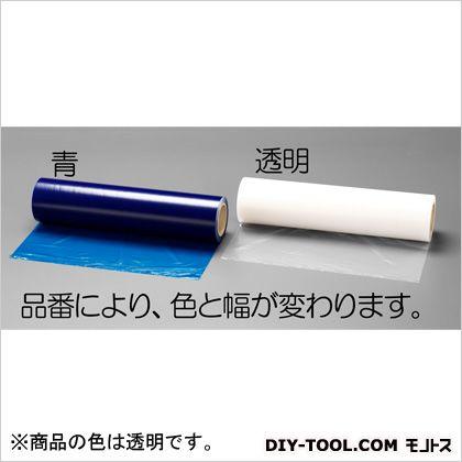 500mmx100m表面保護シート 透明 (EA944MR-18)