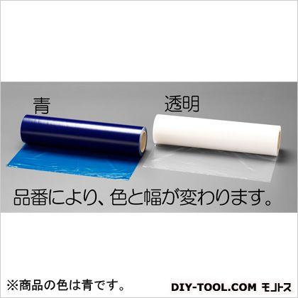 500mmx100m表面保護シート ブルー (EA944MR-13)