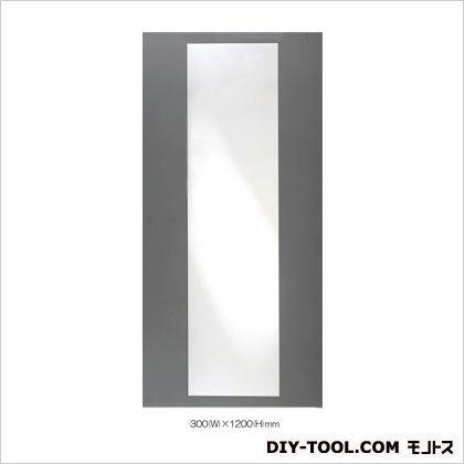 300x1200mmミラー(樹脂製) 300(W)×1200(H)mm (EA724Y-120A)