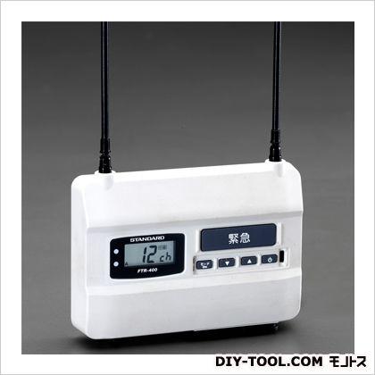 エスコ/esco トランシーバー用中継器(屋内用) 本体…150(W)×34(D)×100(H)mm EA790MZ-2