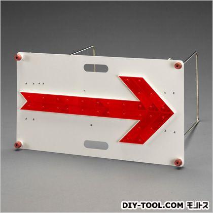 700x380mmLED方向指示板 設置時:560×700×380(H)mm、折り畳み時:82×700×380(H)mm (EA983FT-176)